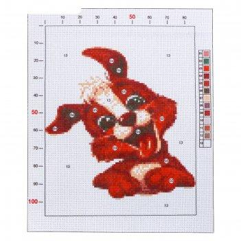 Канва для вышивания с рисунком «пёсик», 20 х 25 см