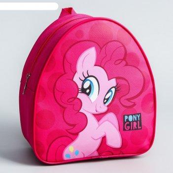 Рюкзак детский pony girl my little pony