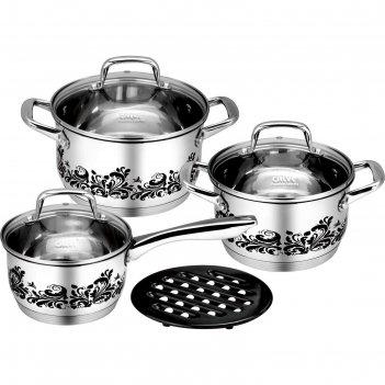 Набор посуды calve, 7 предметов: сотейник с крышкой 1,7 л, кастрюля с крыш