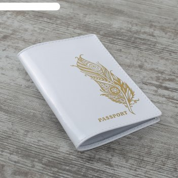 Обложка для паспорта, цвет белый