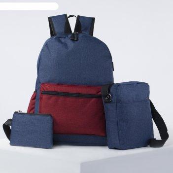 Рюкзак школьн ник, 30*12,5*43, отд на молн,2 н/карм, 2 бок карм,usb,пенал,