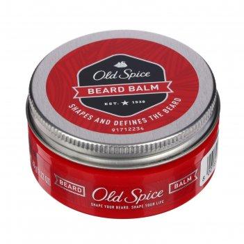 Old spice  бальзам для бороды 63мл