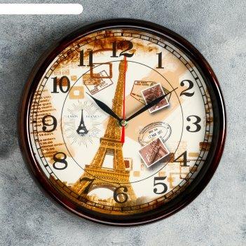 Часы настенные, серия: город, воспоминания о париже 22х22х3,8 см