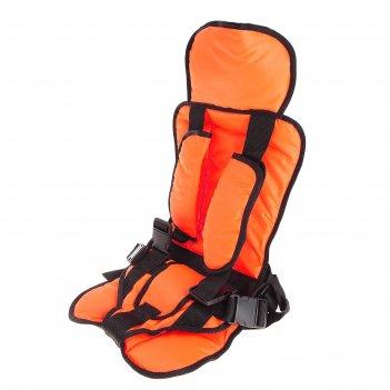 Автокресло бескаркасное стандарт, цвет оранжевый