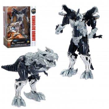 Робот-трансформер «динобот»