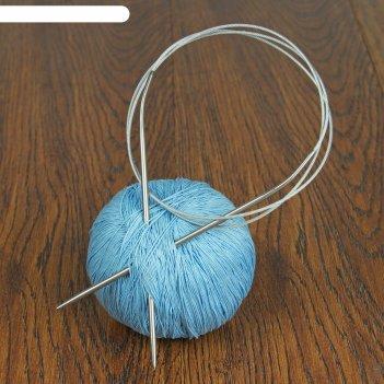 Спицы для вязания, mkn, круговые с металлической леской, d=3мм, 100см