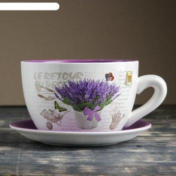 Горшок цветочный в форме чашки лаванда 19*24*12 см