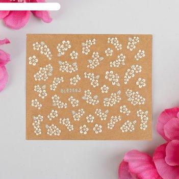 Наклейки для ногтей «цветы», 3d, цвет белый/серебристый
