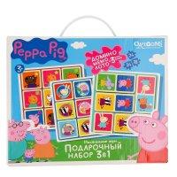 Подарочный набор 3 в1: лото, домино, мемо peppa pig 01602