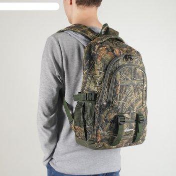 Рюкзак молодёжный, 2 отдела на молниях, 5 наружных карманов, цвет камуфляж