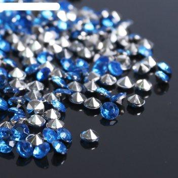 Стразы (набор 10грамм, 300шт), 4мм, цвет светло-синий №33