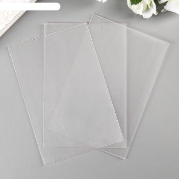 Лист пластика (прозрачный) 10х15 см (набор 3 шт.) 0.3 мм