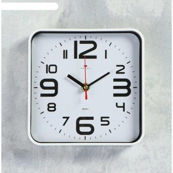 Часы настенные, серия классика, плавный ход, 19х19см, корпус белый