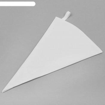 Мешок кондитерский хлопок 35 см