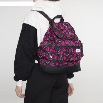 Рюкзак молодёжный, отдел на шнурке, 3 наружных кармана, цвет чёрный/розовы