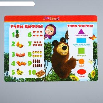 Коврик для лепки учим цифры и формы маша и медведь, формат а4