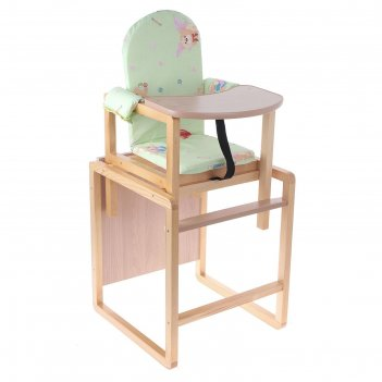 Стульчик для кормления бутуз, трансформируется в стол и стул, цвет салатов