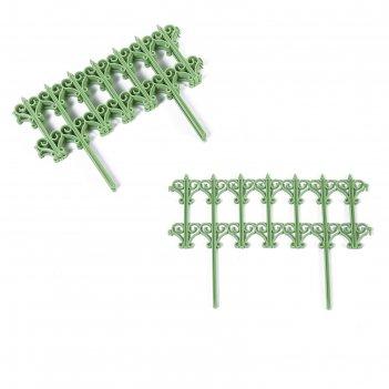 Декоративный забор для дачи и сада, 25 x 180 см, 5 секций, пластик, салато