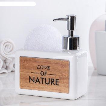 Дозатор для жидкого мыла с подставкой для губки природа, цвет белый