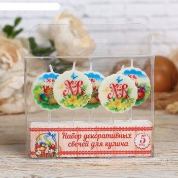 Пасхальный набор свечей для кулича «пасхальная композиция»