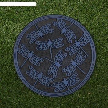 Мобильная садовая плитка-коврик d-30 стрекозы резина