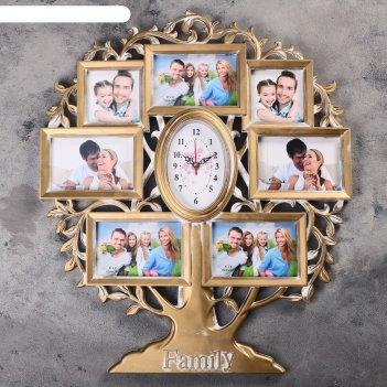 Часы настенные семейное древо, светлая патина + 7 фоторамок: 10 x 10 см (2