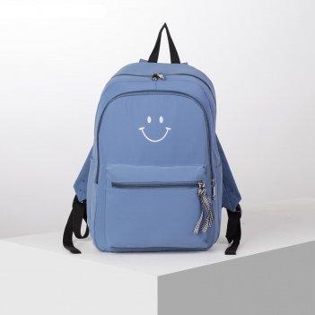 Рюкзак молод l-8228, 28*15*39  2отд на молниях,2 н/кармана, 2 бок кармана,