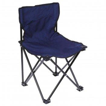Кресло туристическое складное 35х35х56 см, цвет: синий