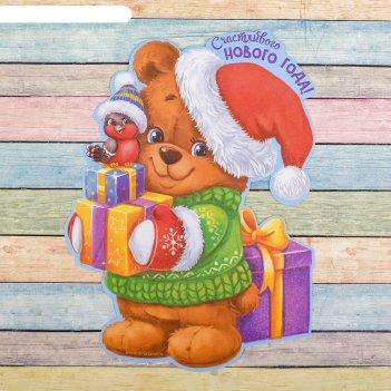 Фреска цветной фольгой счастливого нового года! мишка+ стека, блестки 2 гр
