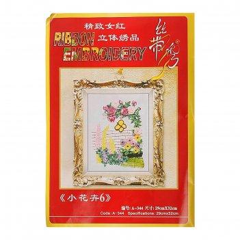 Набор для вышивания лентами цветы с бабочкой размер основы 30*30 см
