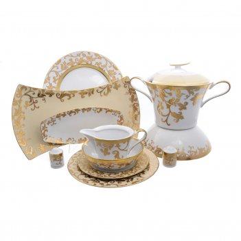 Столовый сервиз на 6 персон 27 предметов tosca creme gold круглая
