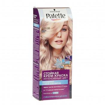 Стойкая крем-краска palette 10-49 розовый блонд