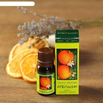 Эфирное масло апельсиновое в индивидуальной упаковке, 10 мл