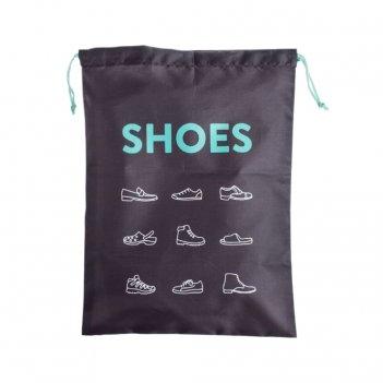 Сумка для обуви shoes бирюзовая