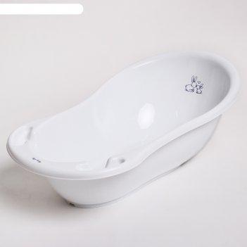 Ванна детская «кролики» со сливом и термометром, 86 см, цвет белый