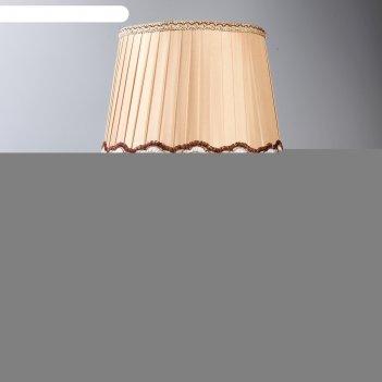 Лампа настольная е27 220в грааль низ с подсветкой 44х25х25 см