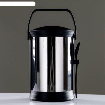 Термос для еды манепле, 1 л, сохраняет тепло до 8 часов, 12х20 см