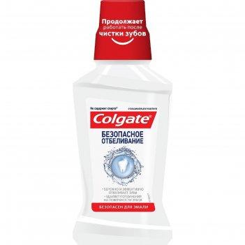 Ополаскиватель для полости рта colgate «безопасное отбеливание», 250 мл