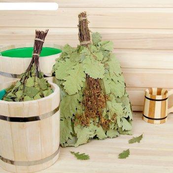 Веник для бани экстра из кавказского дуба с таволгой