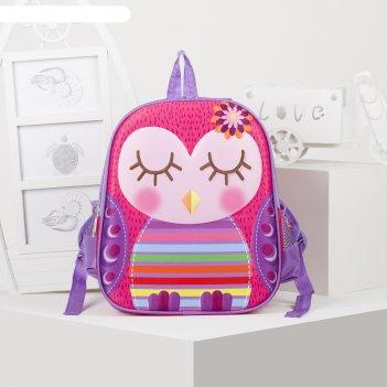 Рюкзак школьн сова, 26*13*32, отд на молнии, 2 бок кармана, розовый кагрыт