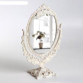 Зеркало на ножке пластик ажур овал 2-х стор с увел 15,5*25см беж гранит