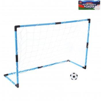 Ворота футбольные веселый футбол, мяч d=14 см, размер ворот 98х34х64 см