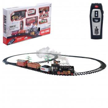 Железная дорога «классика», радиоуправление, свет и звук, с дымом, работае