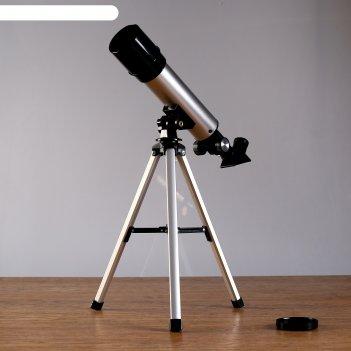 Телескоп настольный сувенирный созвездие 90х, 2 линзы