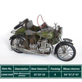 Мотоцикл армейский