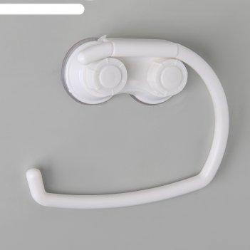 Держатель для туалетной бумаги белая коллекция, на присосках