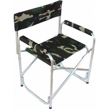 Кресло складное следопыт, алюминий pf-for-ak01