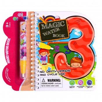 Книжка для рисования водой учим цифры, с маркером