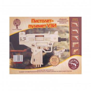 Сборная деревянная модель «пистолет»