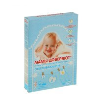 Стиральный порошок для детского белья мамы доверяют отбеливающий,  400гр